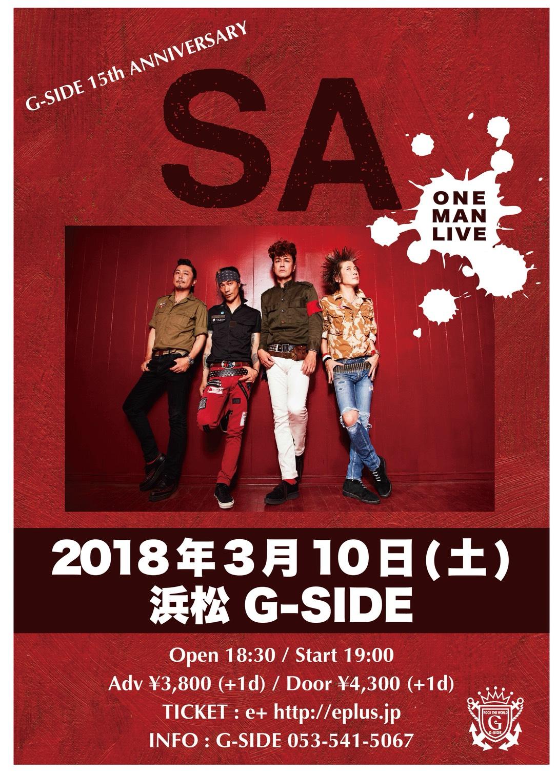 3月10日土曜日 SA one-man live