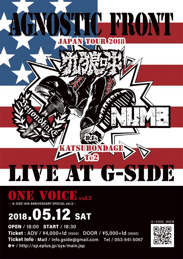 5月12日土曜日 ONE VOICE G-SIDE ANNIVERSARY LIVE vol.6