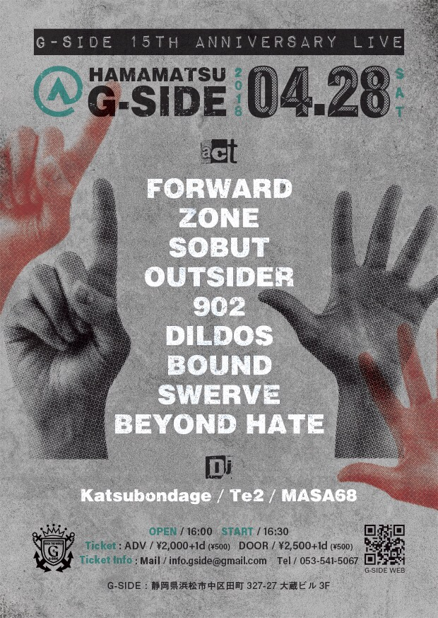 4月28日土曜日 G-SIDE ANNIVERSARY LIVE vol.5