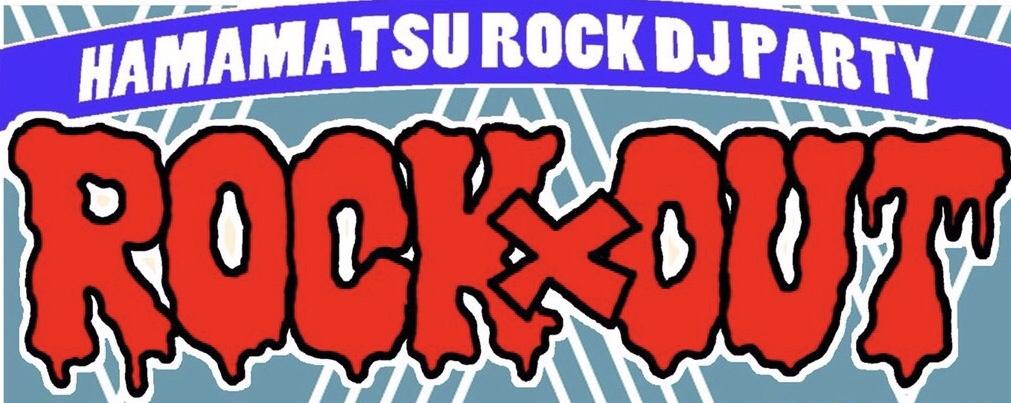 7月15日日曜日 ROCK OUT