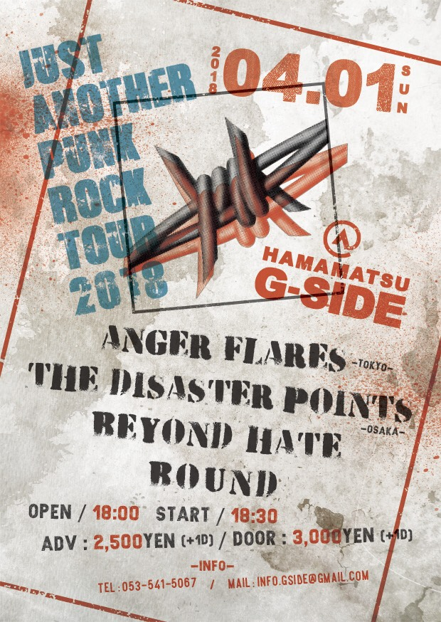 4月1日日曜日 JUST ANOTHER PUNK ROCK TOUR 2018