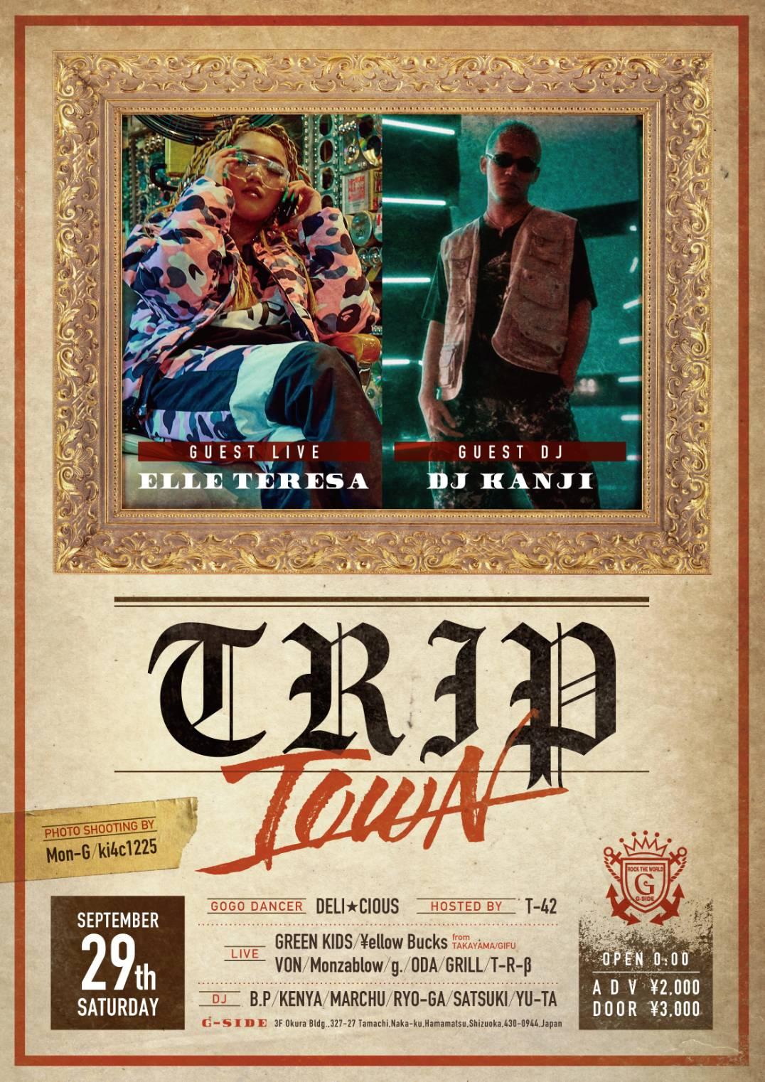 9月29日土曜日 TRIP TOWN