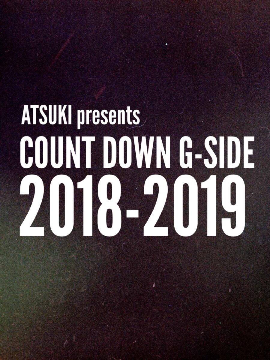 12月31日月曜日 COUNT DOWN