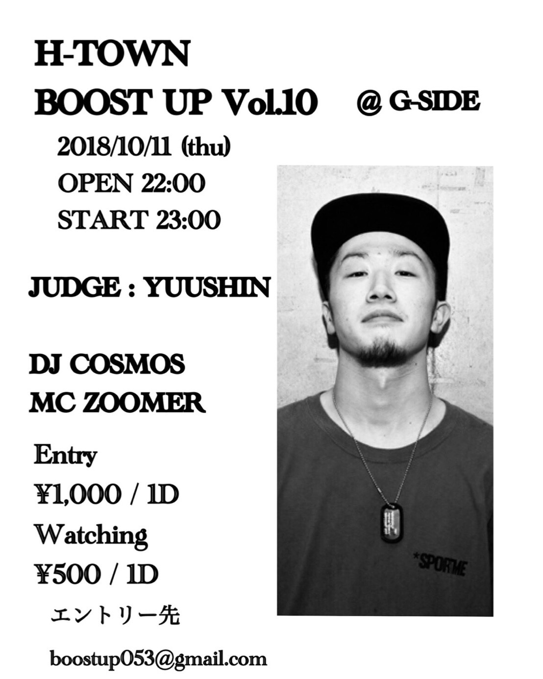 10月11日木曜日 H-TOWN BOOST UP vol.10
