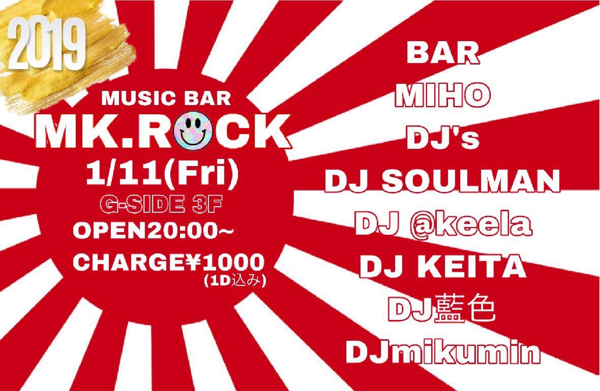 1月11日金曜日 MK ROCK   G-SIDE