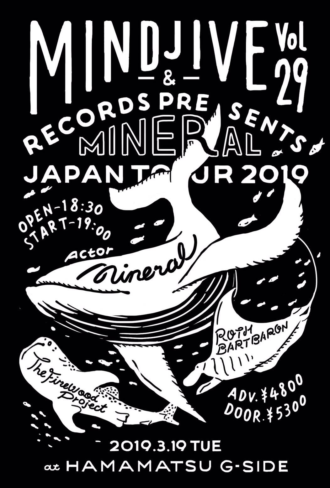 "3月19日火曜日 MINDJIVE vol.29 ""MINERAL JAPAN TOUR 2019"""