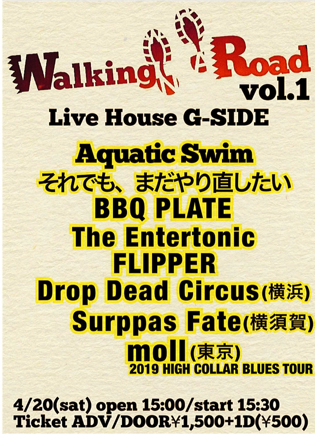 4月20日土曜日 Walking Road vol.1