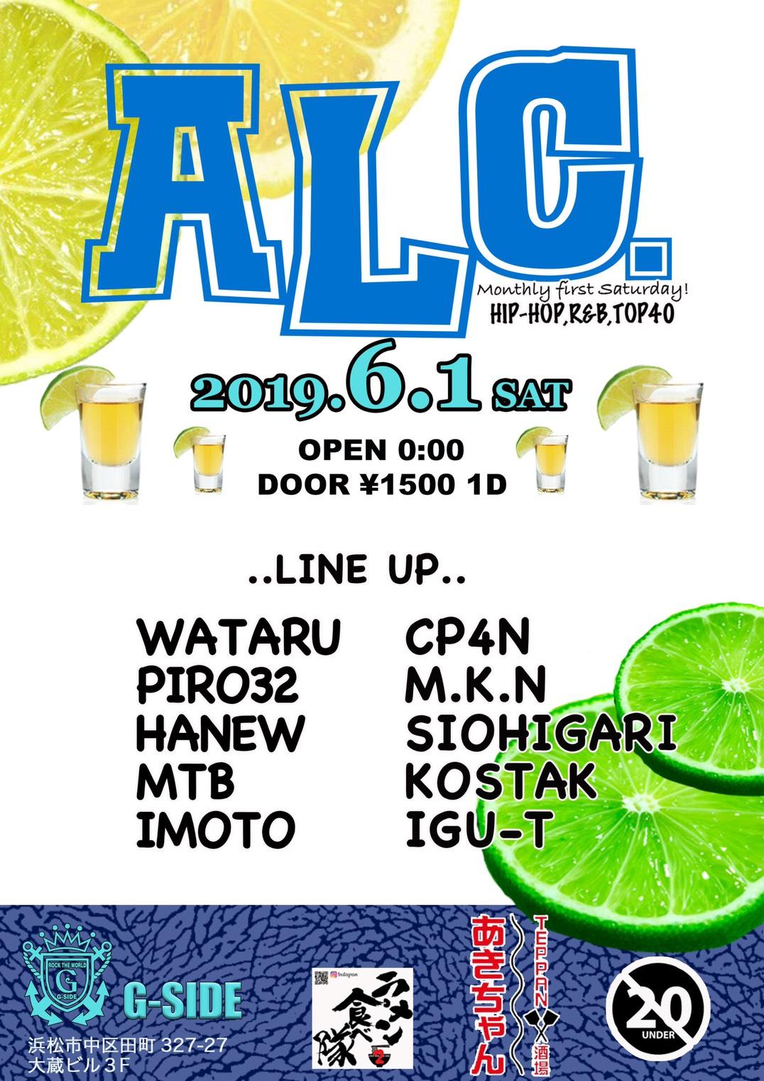 6月1日土曜日 ALC.