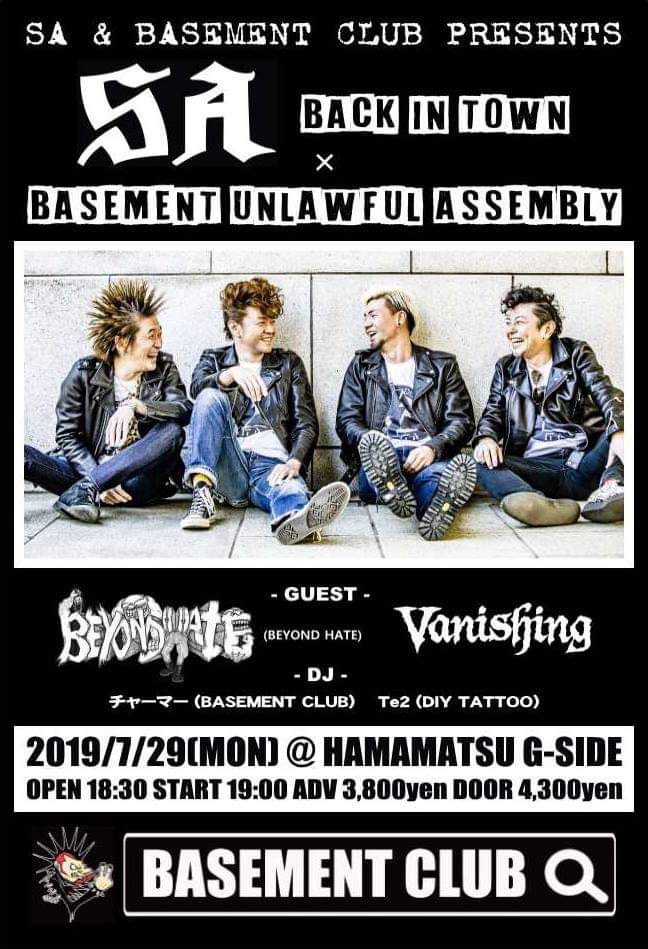 7月29日月曜日 SA BACK IN TOWN× BASEMENT UNLAWFUL ASSEMBLY