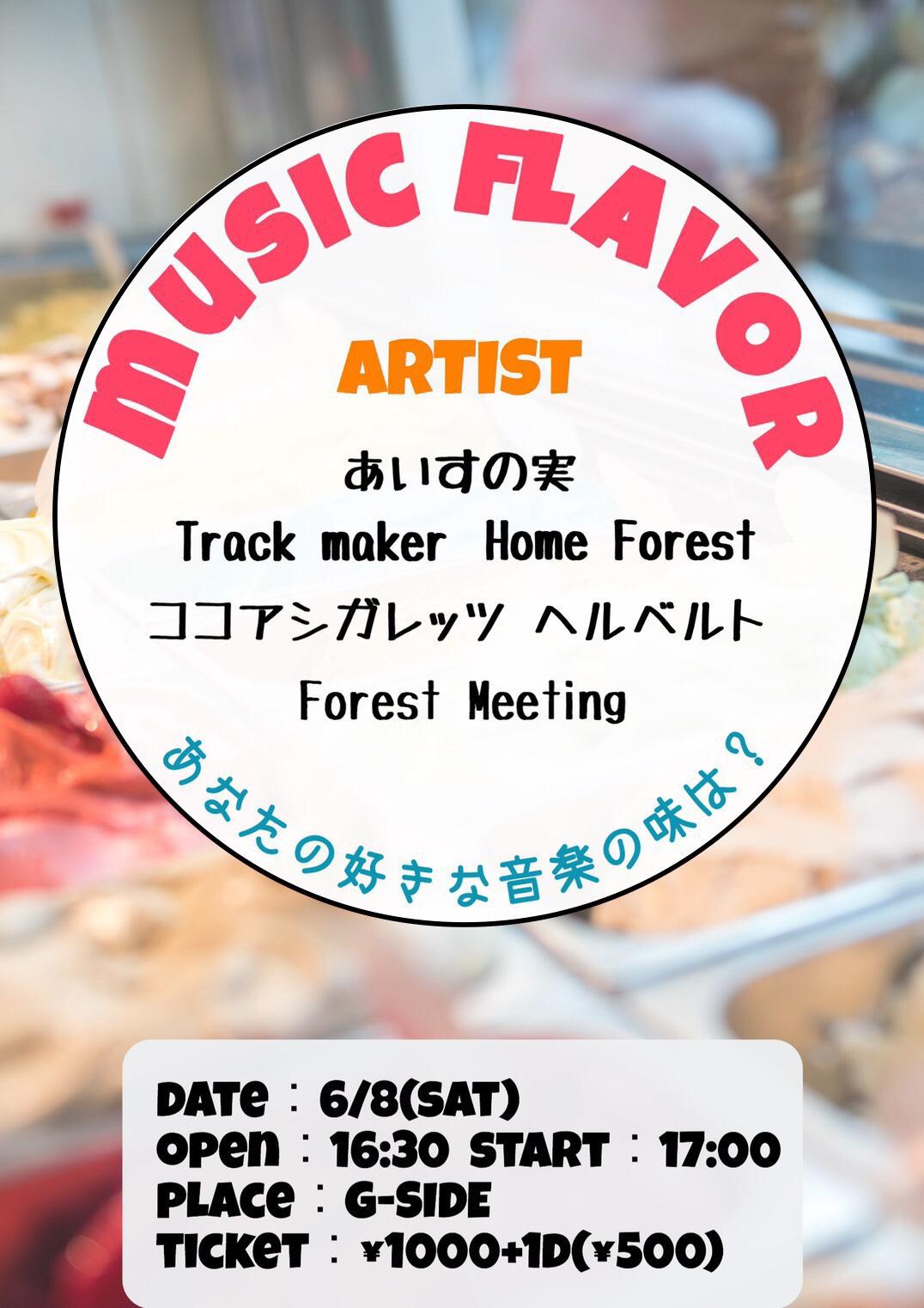 6月8日土曜日 music FLAVOR