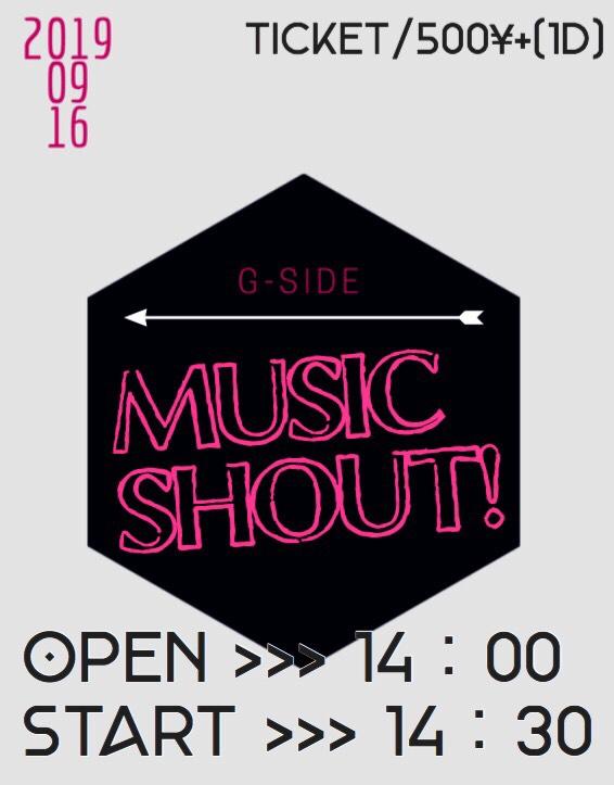 9月16日月曜日 MUSIC SHOUT!