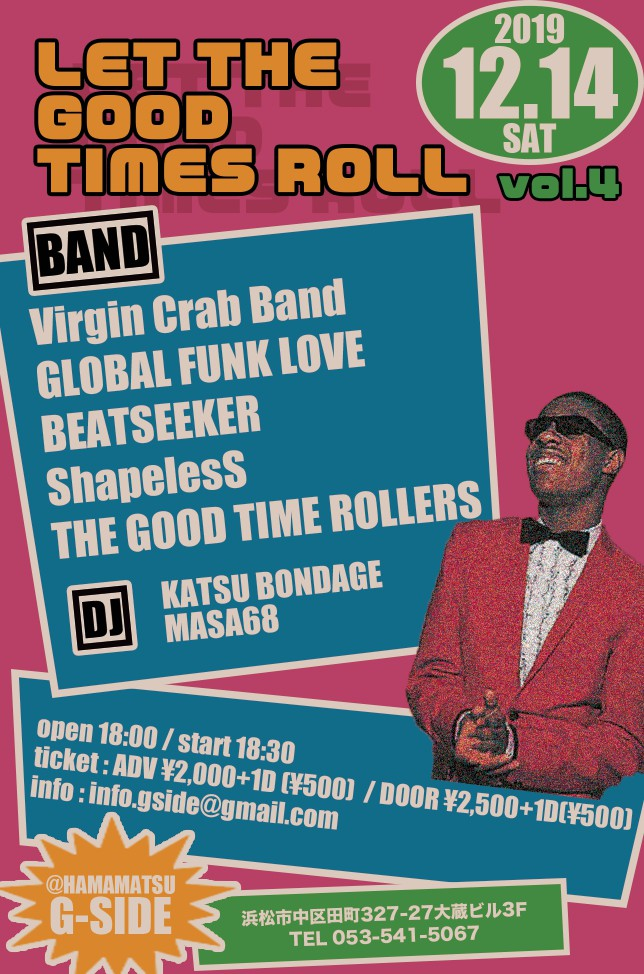 12月14日土曜日 LET THE GOOD TIMES ROLL vol.4