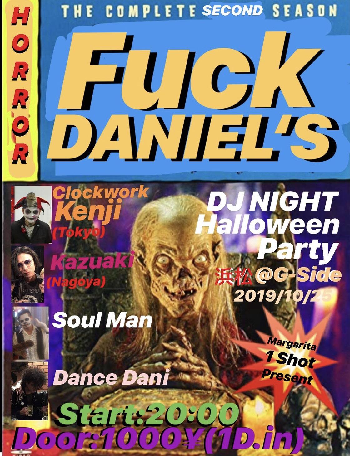 10月25日金曜日 Fuck DANIEL'S