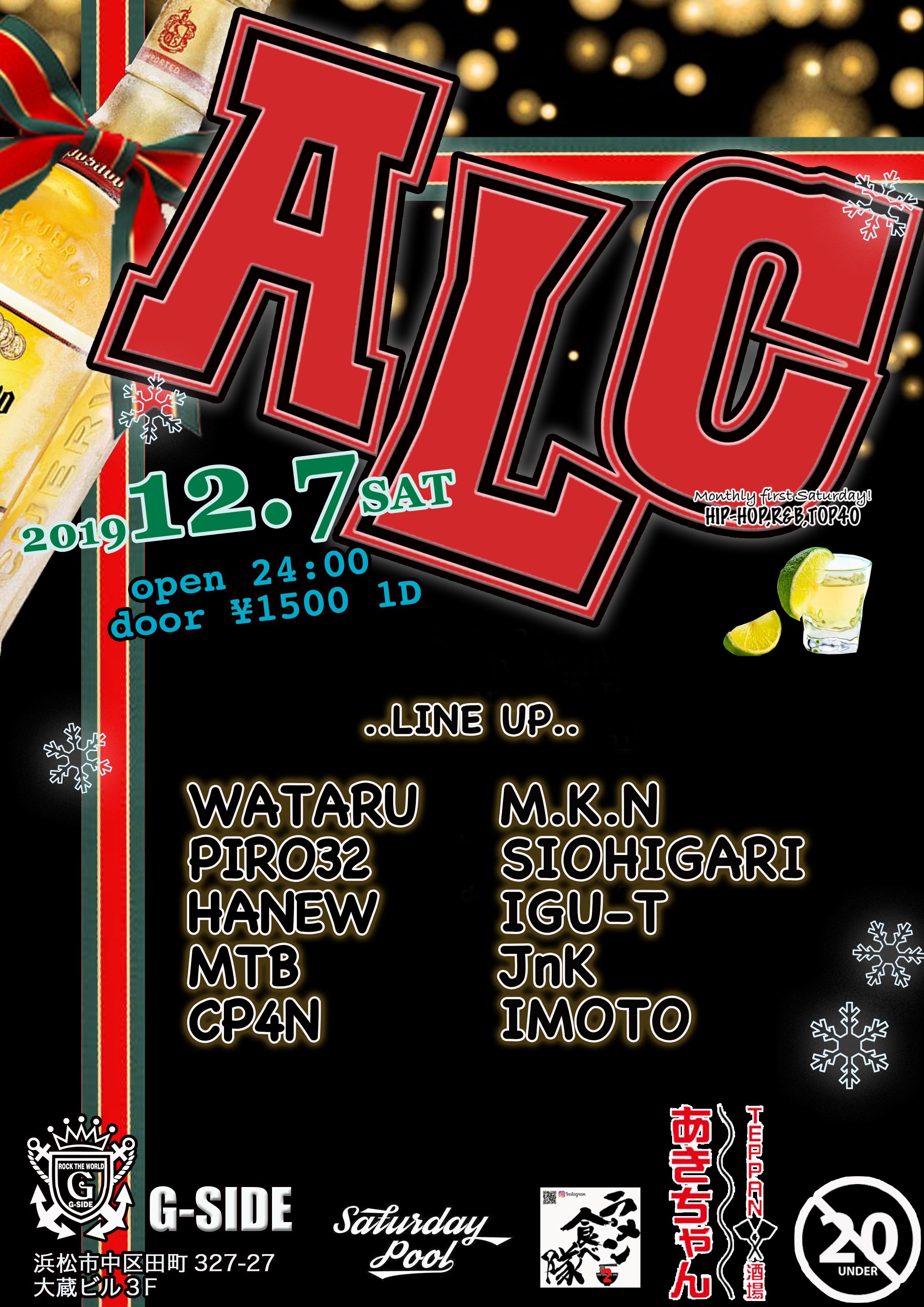 12月7日土曜日 ALC.