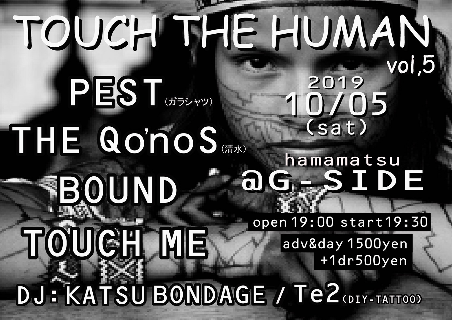 10月5日土曜日 TOUCH THE HUMAN vol.5
