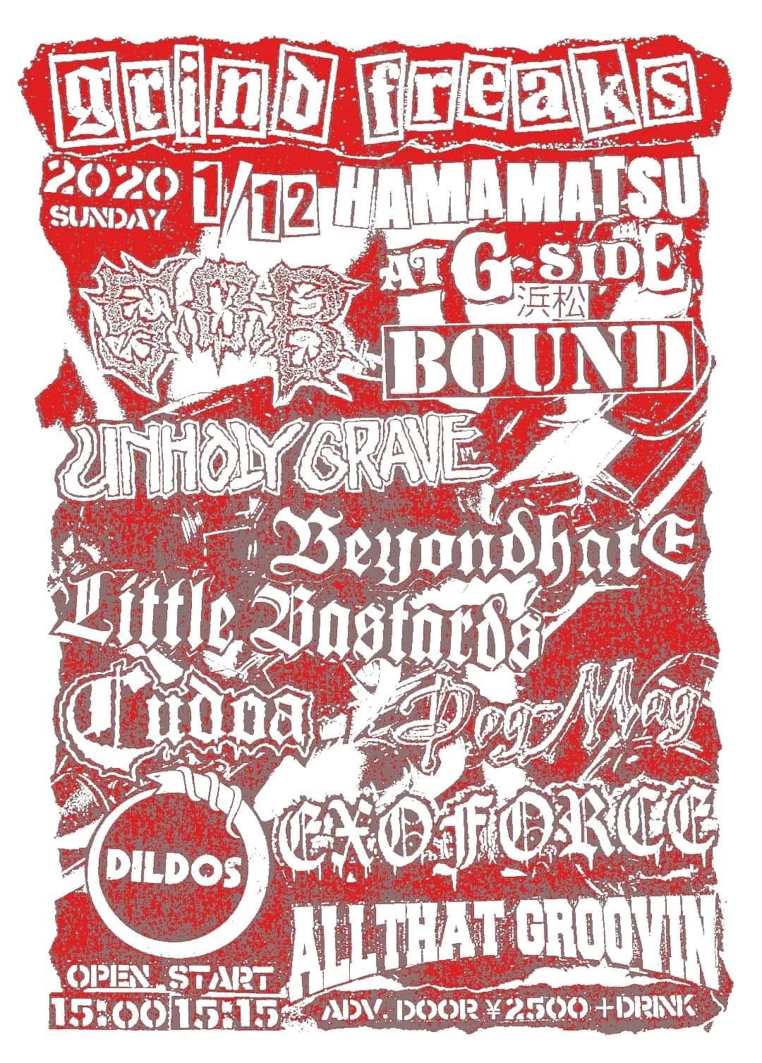 1月12日日曜日 Grind Freaks 浜松