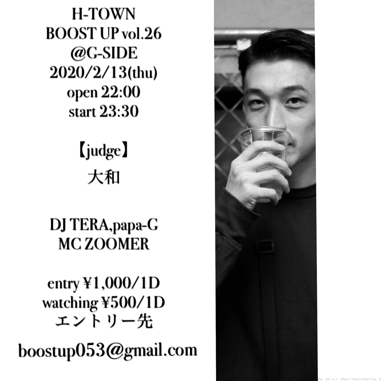 2月13日木曜日 H-TOWN BOOST UP