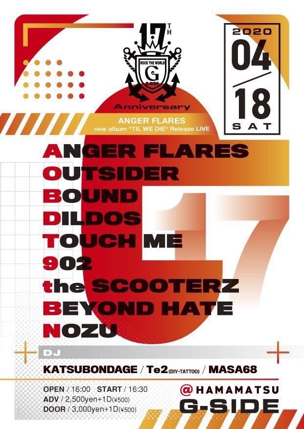 4月18日土曜日 [G-SIDE 17th ANNIVERSARY] 〜ANGER FLARES 'TIL WE DIE TOUR 2020〜