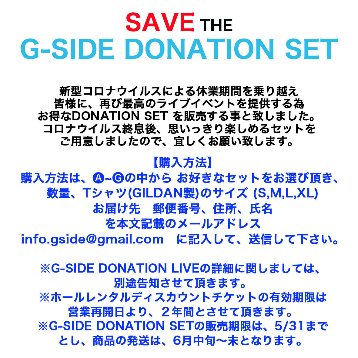SAVE THE G-SIDE DONATION SET