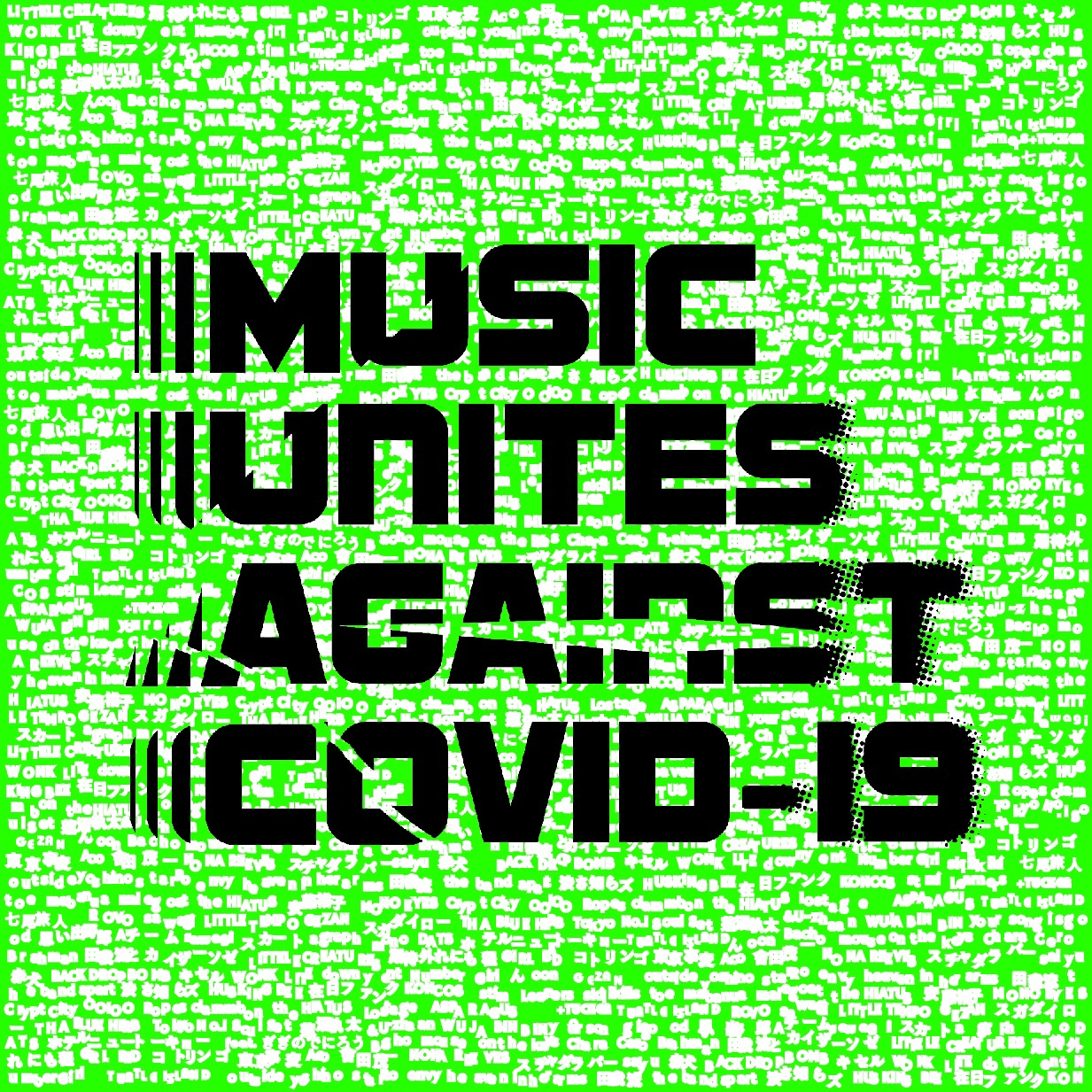 MUSIC UNITES AGAINST COVID-19