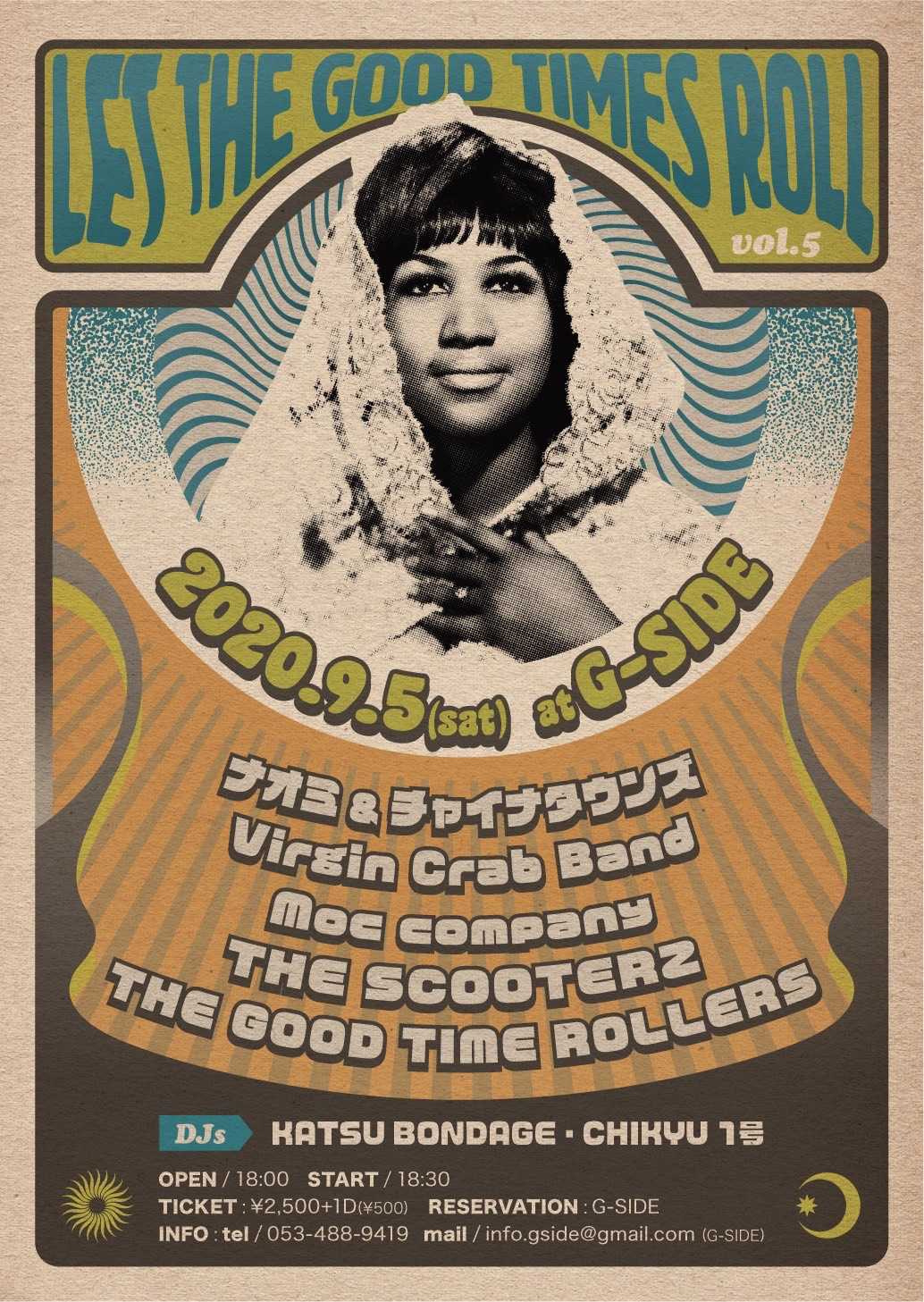9月5日土曜日 LET THE GOOD TIMES ROLL vol.5