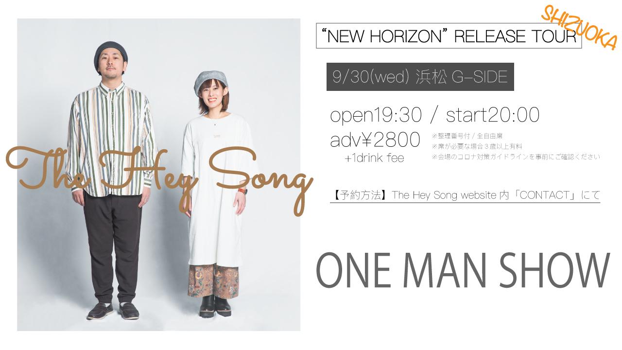 """9月30日水曜日 """"NEW HORIZON"""" RELEASE TOUR"""