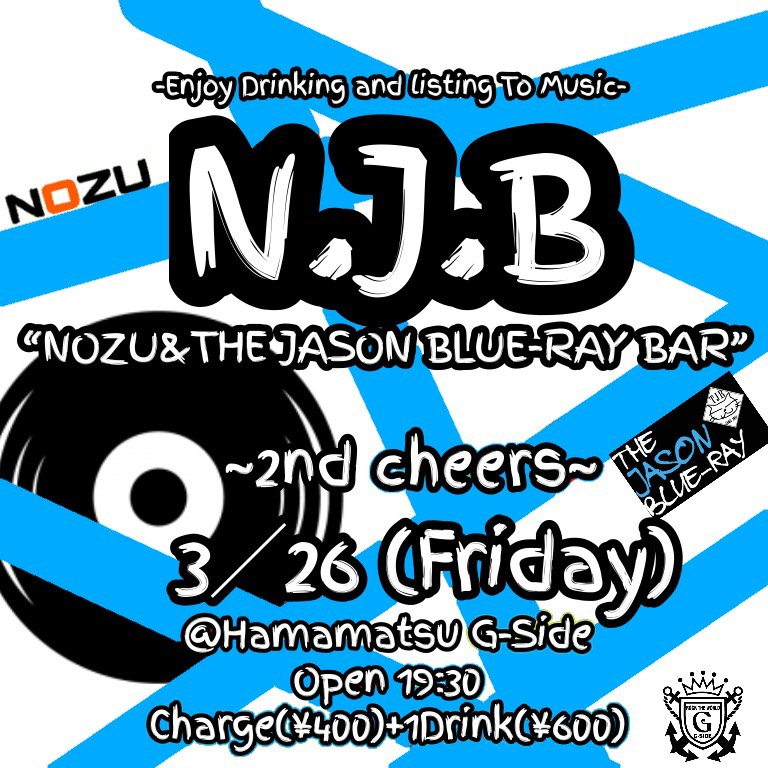 3月26日金曜日 N.J.B