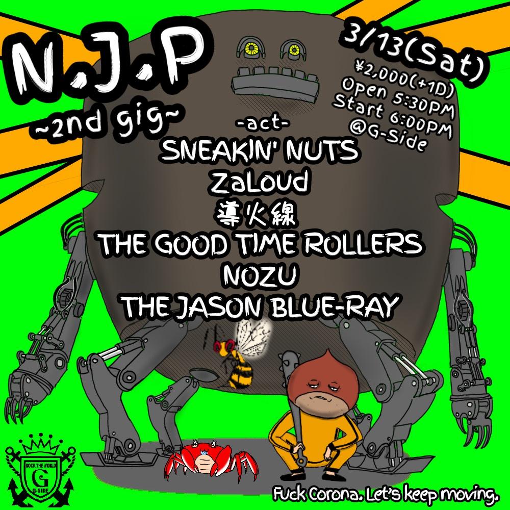 3月13日土曜日 N.J.P ~2nd gig~