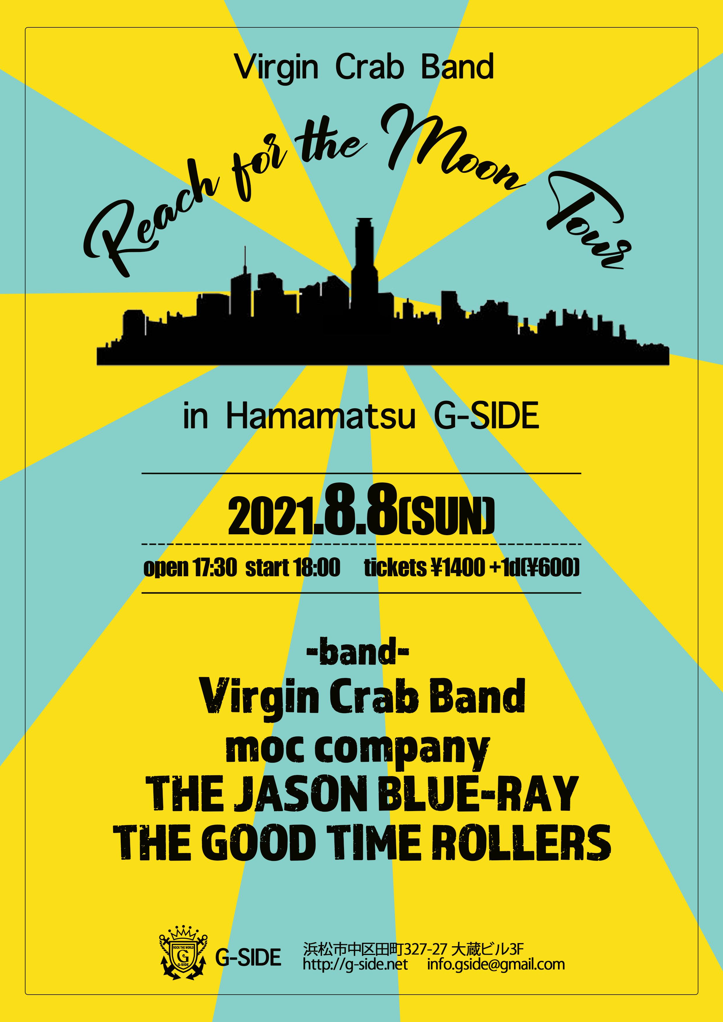 8月8日日曜日Virgin Crab Band 「Reach for the Moon Tour」in Hamamatsu G-SIDE