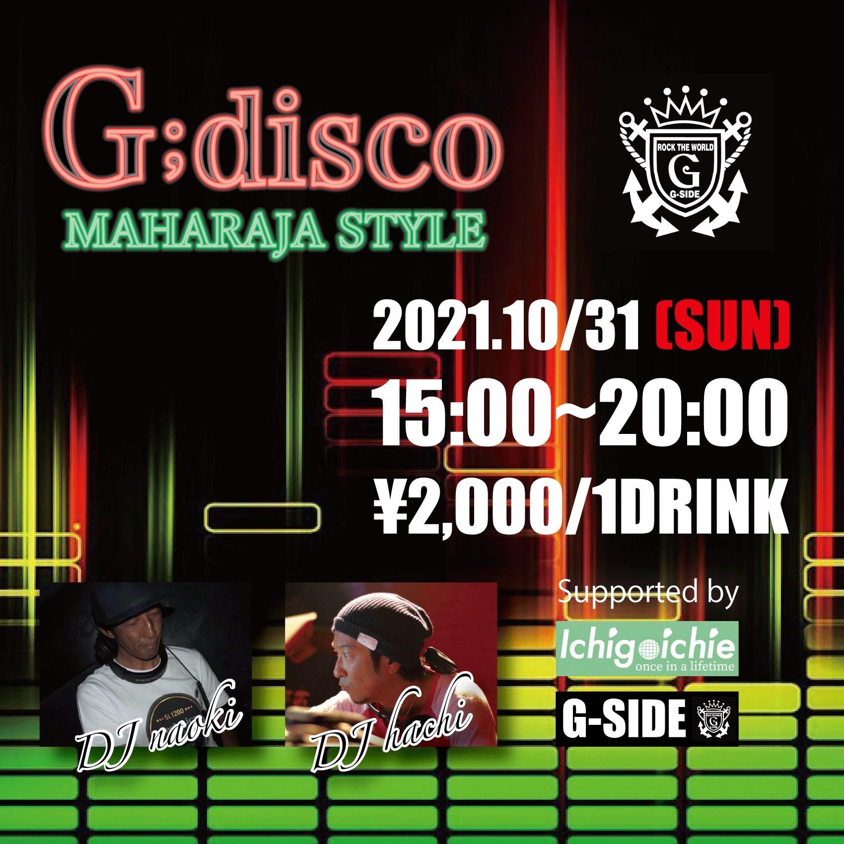 10月31日 G;disco